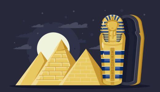 【謎に迫る】ピラミッドとは?いつどこで誰がどうやってなぜ作ったのか