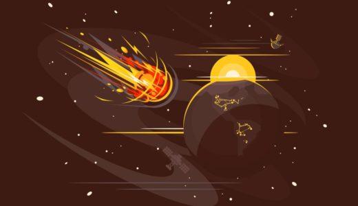 宇宙誕生の起源「ビッグバン理論」がよくわかるおすすめ本6選【入門から上級】
