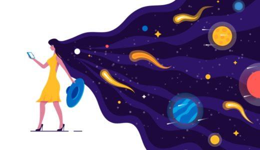銀河・宇宙のおすすめ本・書籍6選【子供・大人向け別】