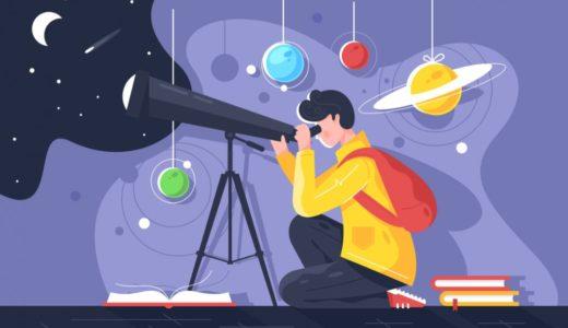 人の根源を考える!天文学のおすすめ本・人気書籍6選【入門から上級まで】