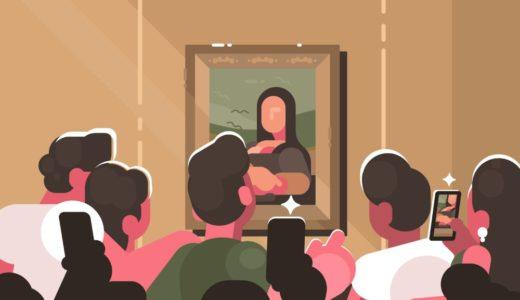 【年表付】天才レオナルド・ダ・ヴィンチの生涯を解説 !作品や名言、死因も紹介