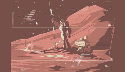 宇宙や惑星をよく知れるおすすめ本&図鑑6選【子供/大人向け別】