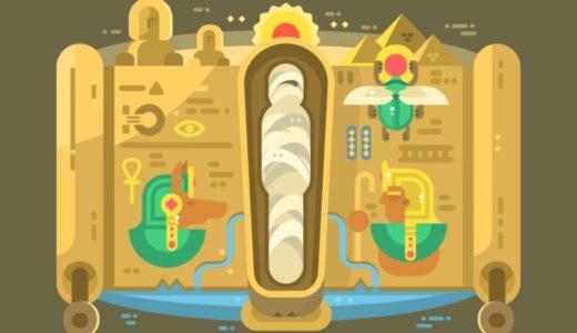 エジプトをよく知れるおすすめ本10選【入門から上級まで】