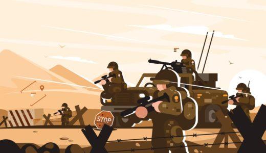 第一次世界大戦をわかりやすく解説!原因や結末、影響も年表付きで紹介