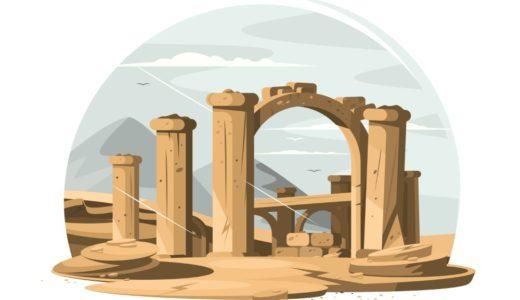 メソポタミア文明とは?歴史や文化、遺跡や場所について紹介【地図つき】