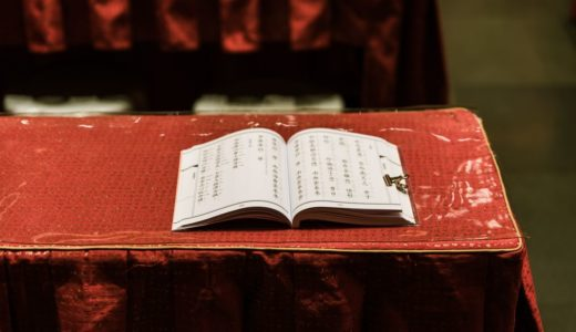 ニーチェの名言24選!発言の意図や背景、英語訳や名言集もまとめて紹介